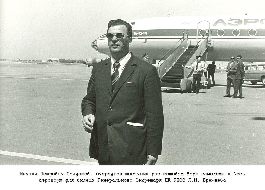 Должность наркома в первом советском правительстве занял